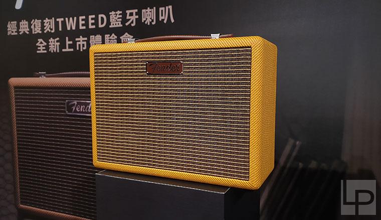 電吉他音箱經典造型!Fender Monterey Tweed無線藍牙音箱開賣、TEN 2圈鐵耳機將登台
