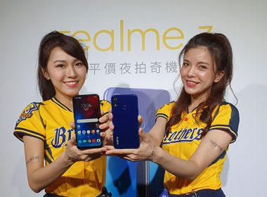 realme 3售價4990元,5/8起在台開賣!realme 3 Pro預計6月登台 @LPComment 科技生活雜談