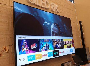 強調跨平台連線能力:三星智慧電視開放Apple TV app、Airplay2與SmartThings、Remote Access等串聯應用 @LPComment 科技生活雜談