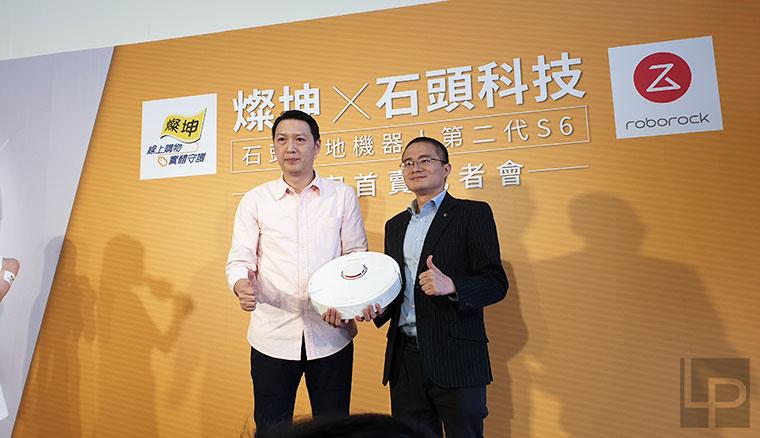 燦坤5/24首賣石頭掃地機器人第二代S6,預購享折扣再送40組一次性拖布