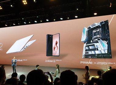 華碩推出30周年紀念款ZenFone 6手機、ZenBook筆電與PRIME X299主機板 @LPComment 科技生活雜談