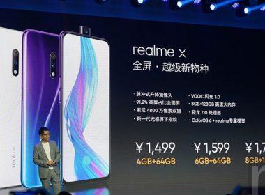 realme「重返」中國市場,發表realme X升降鏡頭手機 @LPComment 科技生活雜談