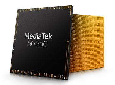 聯發科發表首款5G SoC!採用7nm製程並整合5G數據機 @LPComment 科技生活雜談
