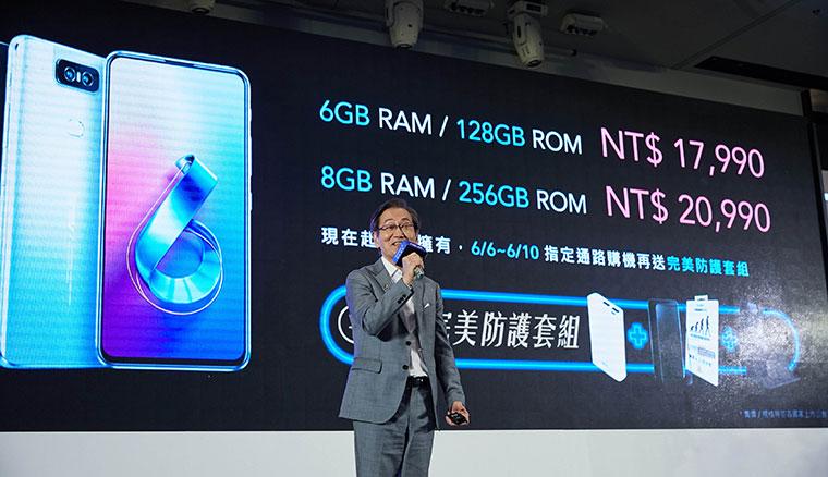 ASUS ZenFone 6正式登台!售價17990元起,即日開賣