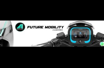 Aeon宏佳騰智慧電動機車部分外型亮相,搭載CROXERA智慧儀錶板 @LPComment 科技生活雜談