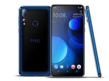 HTC公佈2019年6月份自結營業收入14.6億、1~6月累計57.5億元 @LPComment 科技生活雜談