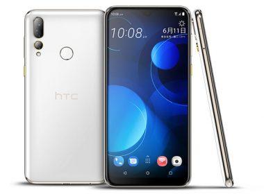 HTC公佈2019年7月份自結營業收入4.4億、1~7月累計61.9億元 @LPComment 科技生活雜談