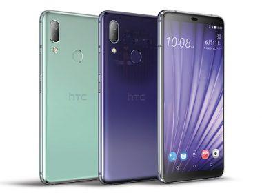 半透機身+虹膜辨識!HTC U19e發表,配備三鏡頭的Desire 19+同步登場 @LPComment 科技生活雜談