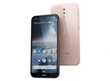 搭載實體Google鍵!Nokia 4.2入門機6/4開賣 @LPComment 科技生活雜談