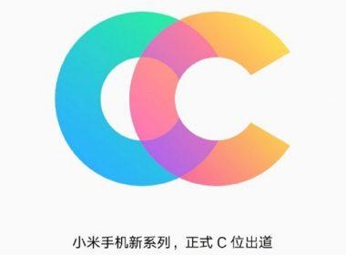 小米公布整合美圖技術的全新系列手機名為「小米CC」 @LPComment 科技生活雜談