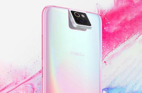 小米首款美圖手機「小仙女」曝光,可能具備類似ZenFone 6的翻轉相機 @LPComment 科技生活雜談