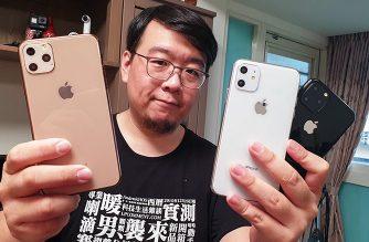 iPhone 11(iPhone XI)全系列模型機開箱!順便聊聊網路傳聞規格 @LPComment 科技生活雜談