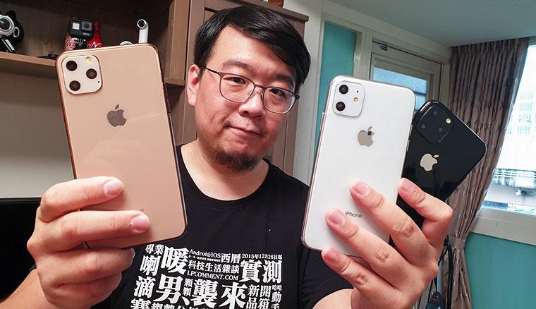 iPhone 11(iPhone XI)全系列模型機開箱!順便聊聊網路傳聞規格