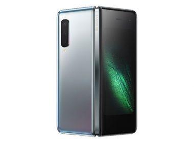 改善並加強多處設計,三星摺疊螢幕手機Galaxy Fold將於9月開賣 @LPComment 科技生活雜談