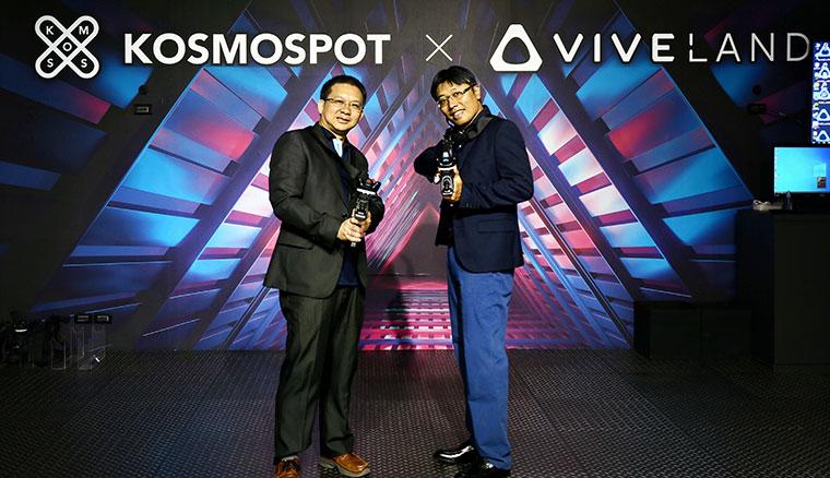 高雄「KOSMOSPOT X VIVELAND」VR遊樂場新裝開幕,強調多人競賽的「8D-ZONE」進駐三創八樓