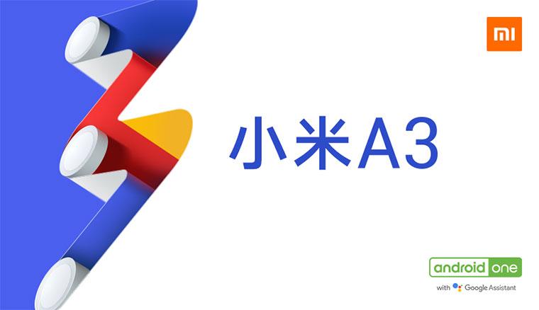 小米CC9e國際版、小米A3將於8/1在台發表
