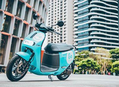Gogoro共享電動機車服務GoShare,將於8/29率先於桃園開放使用 @LPComment 科技生活雜談