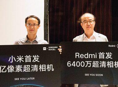 小米攜手三星於紅米新機搶先配備64MP高畫素相機,1億像素感光元件也將在小米首發 @LPComment 科技生活雜談