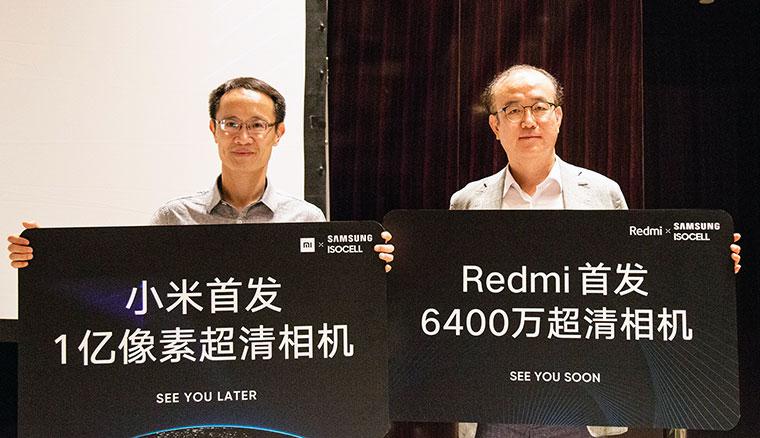 小米攜手三星於紅米新機搶先配備64MP高畫素相機,1億像素感光元件也將在小米首發
