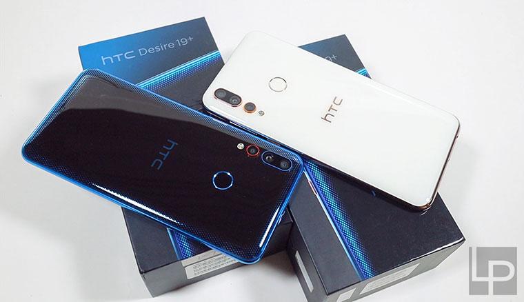HTC首款三鏡頭手機Desire 19+開箱!外型、效能、拍照實測
