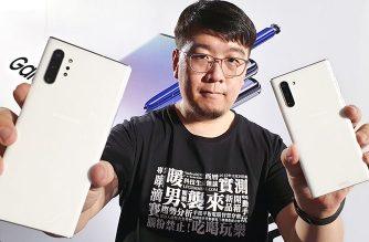 三星2019下半年頂級旗艦雙機入手!Galaxy Note10、Note 10+動手玩 @LPComment 科技生活雜談