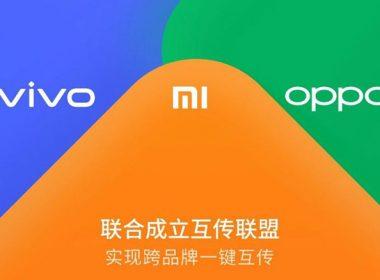 小米、OPPO與vivo組成互傳聯盟,未來將可跨品牌一鍵互傳 @LPComment 科技生活雜談
