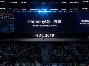 華為正式發表鴻蒙OS(HarmonyOS),以應付可能遭限制使用Android的風險 @LPComment 科技生活雜談