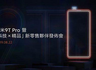 紅米 K20 Pro海外版「小米 9T Pro」將於8/22在台發表 @LPComment 科技生活雜談
