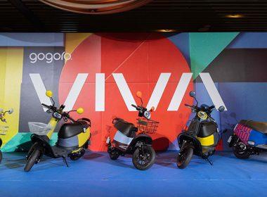 Gogoro VIVA正式登場!一款綠牌動力、改裝配件超多的羽量級電動機車(實車動眼看) @LPComment 科技生活雜談
