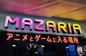 超激推薦!東京池袋「MAZARIA」VR遊樂場,「進入動畫與漫畫的場所」就在這裡! @LPComment 科技生活雜談