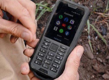 HMD Global推出三款功能型手機,其中包括硬派三防機Nokia 800 Tough @LPComment 科技生活雜談