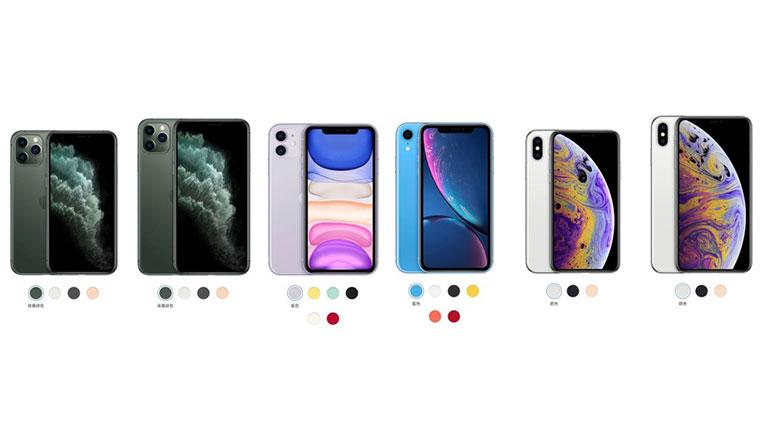 比一比/iPhone 11系列與iPhone XS系列、iPhone XR差別在哪?