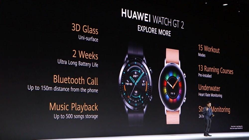 華為推出Watch GT 2智慧手錶,支援水下運動與睡眠品質追蹤