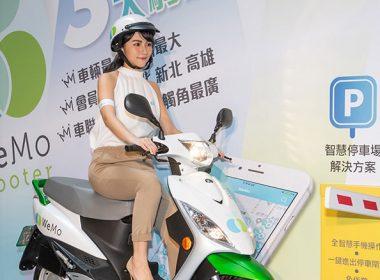 共享電動機車WeMo Scooter公布智慧停車場方案、2020進軍海外市場 @LPComment 科技生活雜談