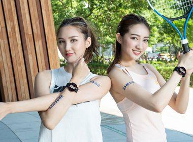 三星在台推出Galaxy Watch Active 2 Under Armour聯名款 @LPComment 科技生活雜談