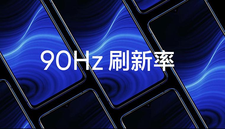 高通s855+旗艦機售價不到12000台幣!realme X2 Pro發表