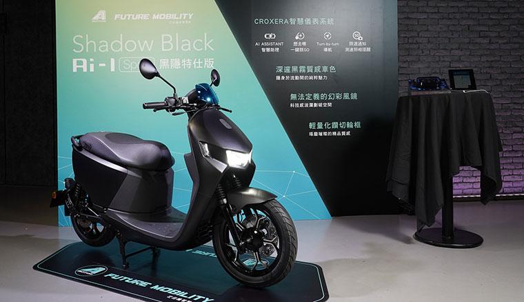 宏佳騰A Motor攜手亞太電信推獨家「出騎智勝」資費、Ai-1 Sport「黑隱特仕版」同步登場