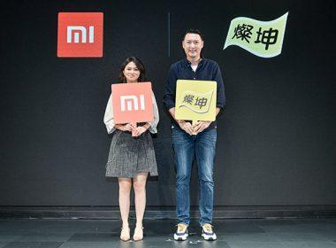 小米台灣結盟燦坤為新零售策略夥伴,一系列優惠折扣開跑 @LPComment 科技生活雜談