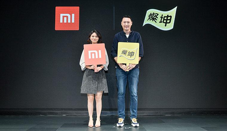 小米台灣結盟燦坤為新零售策略夥伴,一系列優惠折扣開跑