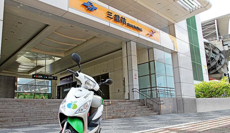 迎戰GoShare!WeMo宣布開放新北三重、高雄地區服務