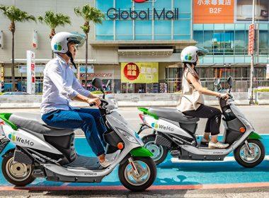 迎戰GoShare!WeMo宣布開放新北三重、高雄地區服務 @LPComment 科技生活雜談