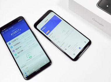 Google Pixel 4、Pixel 4 XL性能、遊戲、電力實測 @LPComment 科技生活雜談