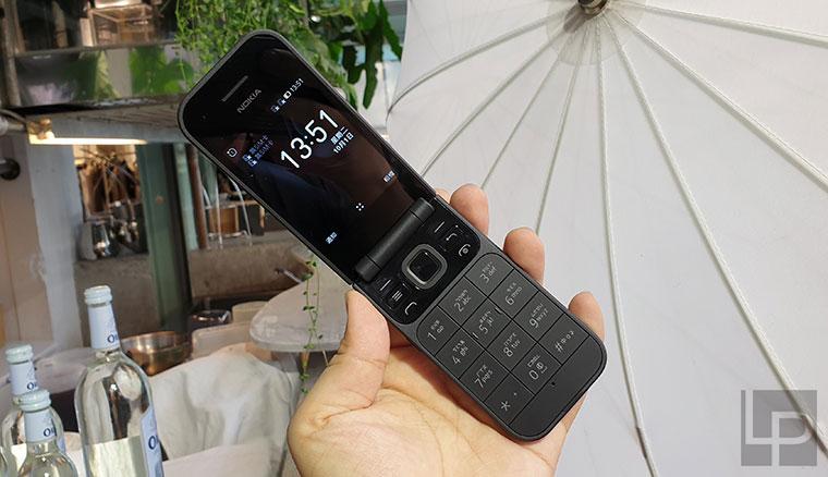 HMD在台推出Nokia 7.2三鏡頭平價智慧機與Nokia 2720 Flip摺疊功能機