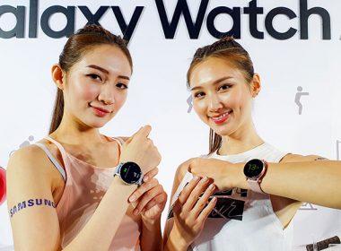 三星Galaxy Watch Active 2登台:更輕巧、時尚,加入數位錶圈介面的智慧手錶 @LPComment 科技生活雜談
