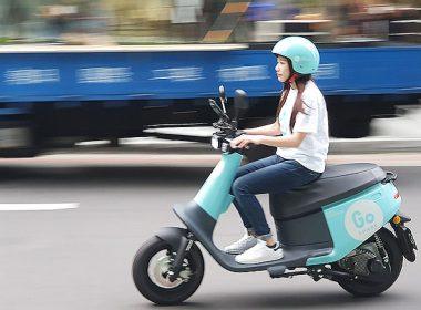 Gogoro共享電動機車服務GoShare正式在台北推出,宣示年底前將投車達3000輛 @LPComment 科技生活雜談
