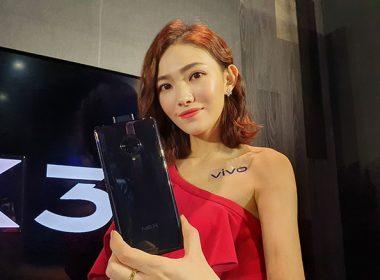 首款5G頂級旗艦手機vivo NEX 3在台發表!升降雙前鏡頭V17 Pro中階機同步登場 @LPComment 科技生活雜談