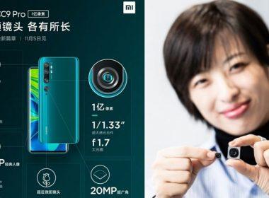 1億畫素!小米公布CC9 Pro主相機5鏡頭規格、小米手錶將採方形錶面設計 @LPComment 科技生活雜談