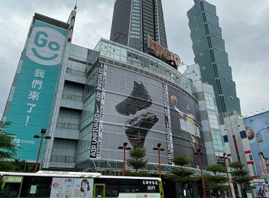 Gogoro共享電動機車服務GoShare即將進入台北,10/20桃租北還不用錢 @LPComment 科技生活雜談