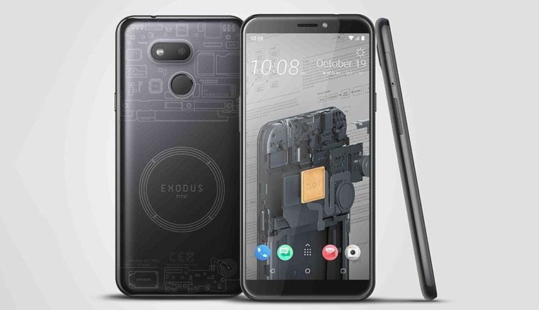 HTC推出平價版區塊鏈手機EXODUS 1s,具備比特幣完整節點功能