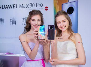 華為Mate30 Pro與WATCH GT 2確認取消台灣上市計畫,補償方案公佈 @LPComment 科技生活雜談